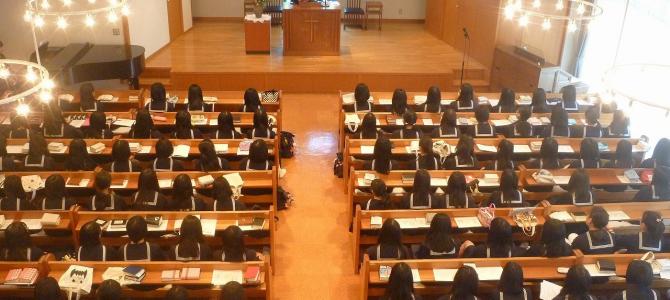 女子聖開会礼拝