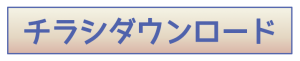 gift2016_button2