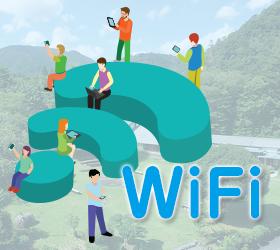WiFiエリア